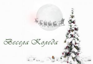 Бойко Дражев - подготовка за празника